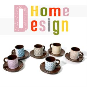 Tazza Home Design